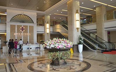 淄博莲池妇婴医院中韩整形美容中心大厅