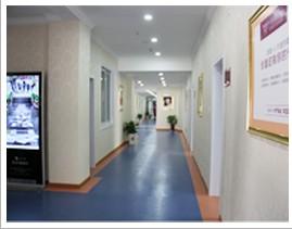 荊門好美醫療美容醫院醫院走廊