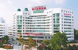 山东中医药大学第二附属医院医疗美容科