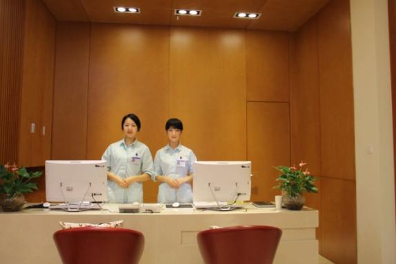 北京煤炭总医院国际医学美容整形中心前台
