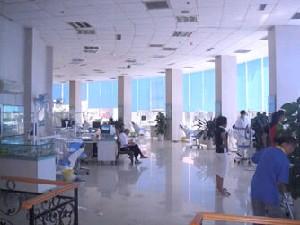 贵阳利美康医院