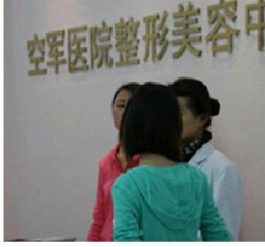 中國人民解放軍第四五七醫院咨詢環境