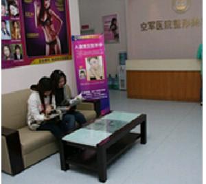 中國人民解放軍第四五七醫院休息大廳
