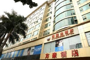 广州雍禾植发医院