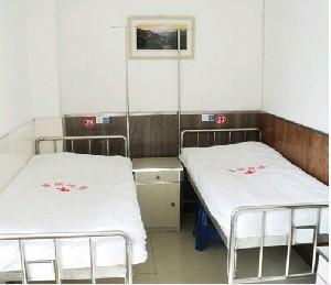 鞍山康瑞皮肤病医院整形美容科病房