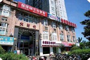 宁波市徐建国美容整形