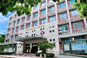 廣州市荔灣區人民醫院整形美容中心