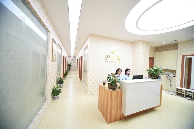 南昌广济医院整形美容中心护士站