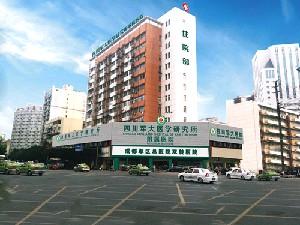 四川軍大醫學研究所附屬醫院美容整形科