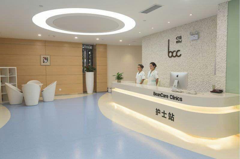 重庆联合丽格美容医院护士站
