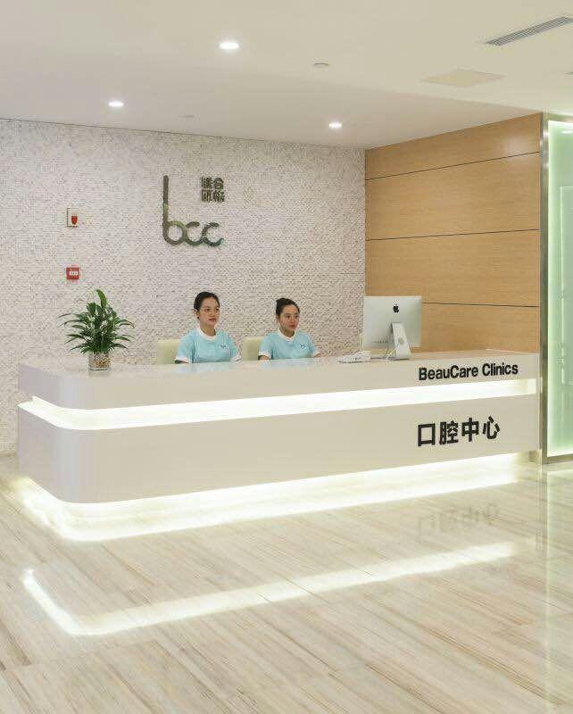 重庆联合丽格美容医院口腔中心
