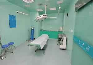 上海瑞芙臣醫療美容門診部醫院手術室