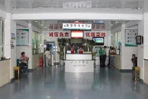 武警北京总队医院植发科