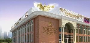 蘇州芘麗芙華美整形美容醫院