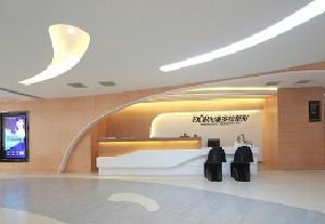 重庆潘多拉整形修复医院