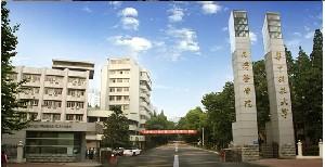 武漢華中科技大學同濟醫學院醫院整形美容醫院