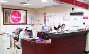 南京醫科大學友誼整形外科醫院