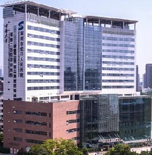 深圳市蛇口人民医院烧伤整形科