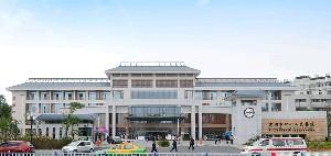 惠州市中心人民医院整形烧伤科