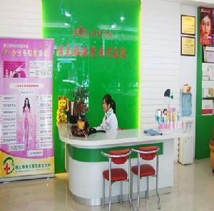 潮州博兰雅激光医疗美容中心