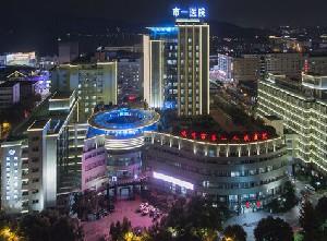 杭州市第一人民医院医学美容科