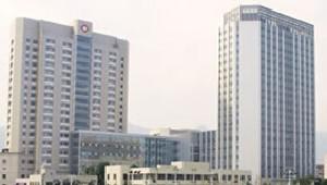 金华东阳市人民医院整形外科