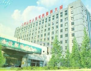 唐山市人民医院烧伤整形科