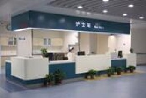 武漢協和醫院整形美容中心