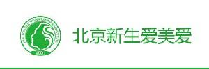长沙新生毛发种植研究院