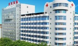 貴港市中西醫結合骨科醫院醫療美容科