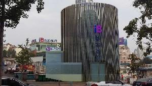 山东烟台IB医疗整形医院