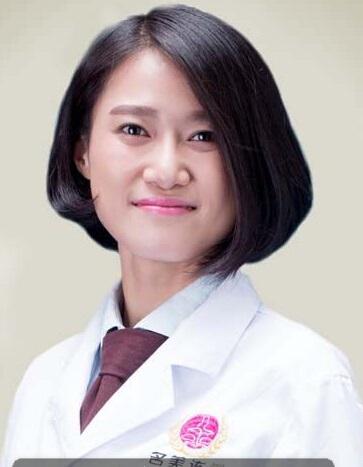 孔蔚 主治医师照片