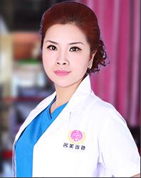 李燕 执业医师照片