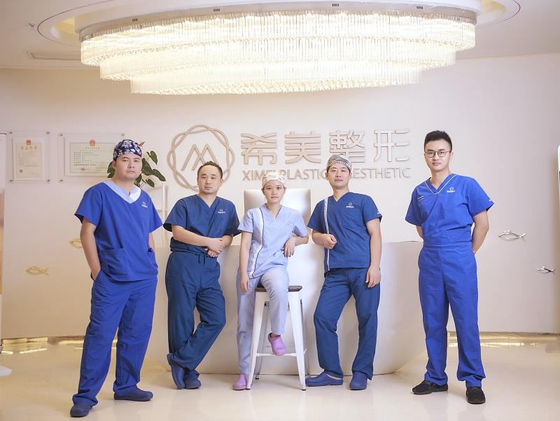 长沙希美医疗美容门诊部医生团队