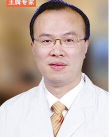 吴毅平 主任医师照片
