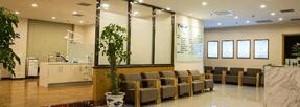 北京美年口腔医院