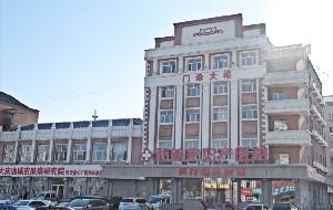 大庆和美家妇产医院(原大庆现代女子医院)