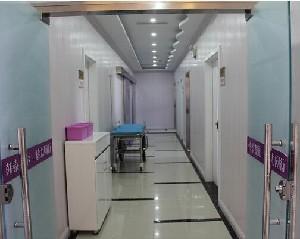 六安韓泰醫療美容門診部