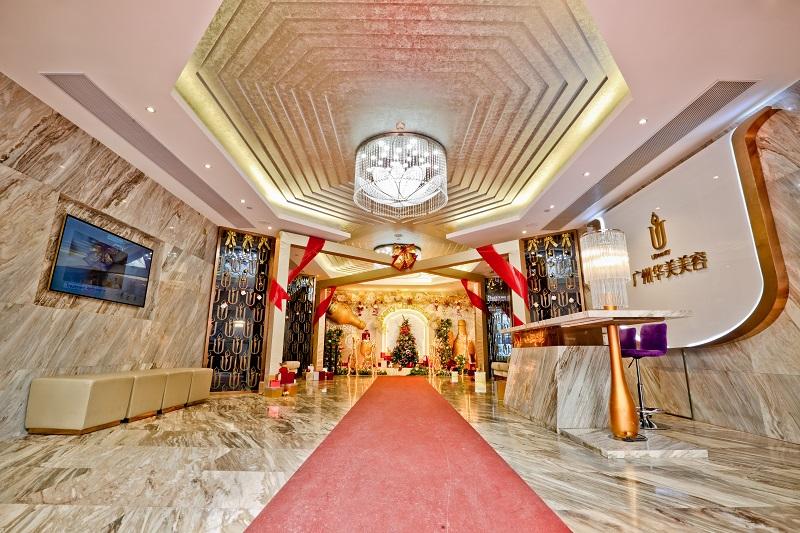 广州华美医疗美容医院医院大厅