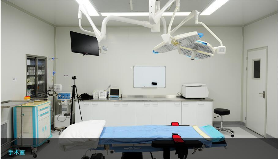 上海首尔丽格医疗美容医院医院手术室
